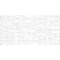 Toile pour pergola micro perforée blanche 400x400