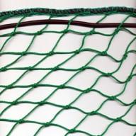 Filet pour remorque en polyéthylène 2,00 x 3,50 m